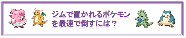 f:id:shibuya319:20170320034156p:plain