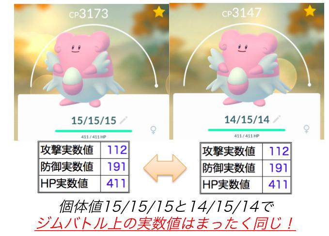 f:id:shibuya319:20170329180932p:plain