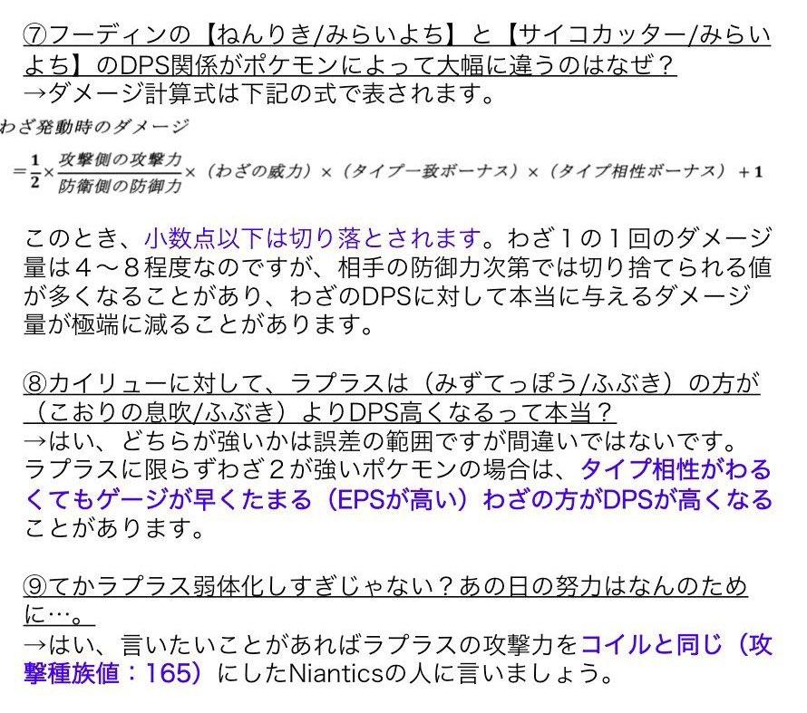 f:id:shibuya319:20170407142306j:plain