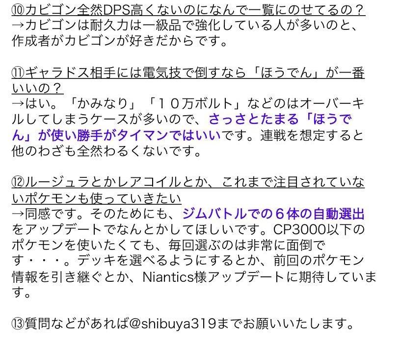 f:id:shibuya319:20170407142325j:plain