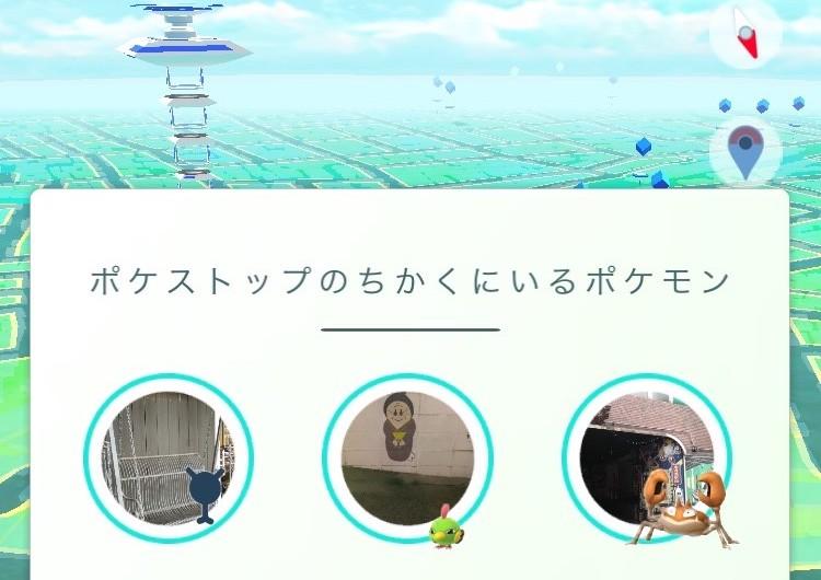 f:id:shibuya319:20170508183351j:plain