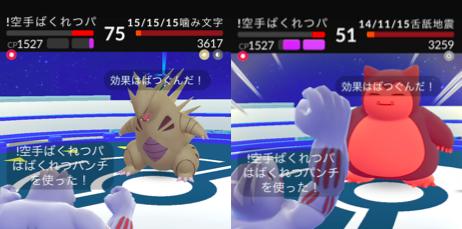 f:id:shibuya319:20170514090107p:plain
