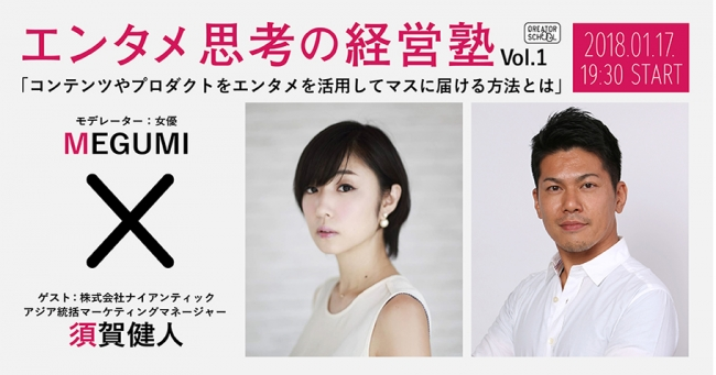 f:id:shibuya319:20180215181635j:plain
