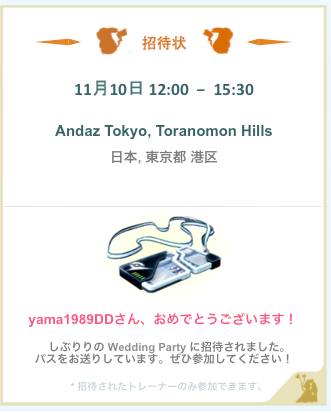 f:id:shibuya319:20181117020230p:plain