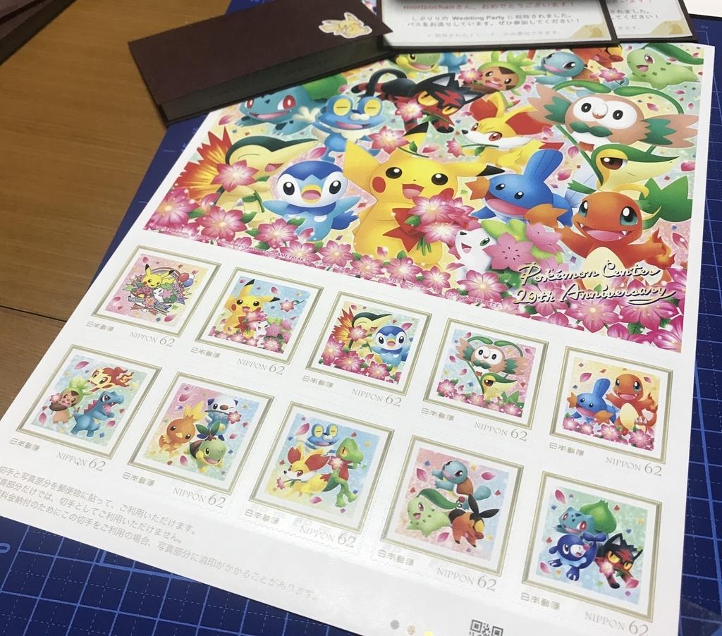 f:id:shibuya319:20181117025411j:plain