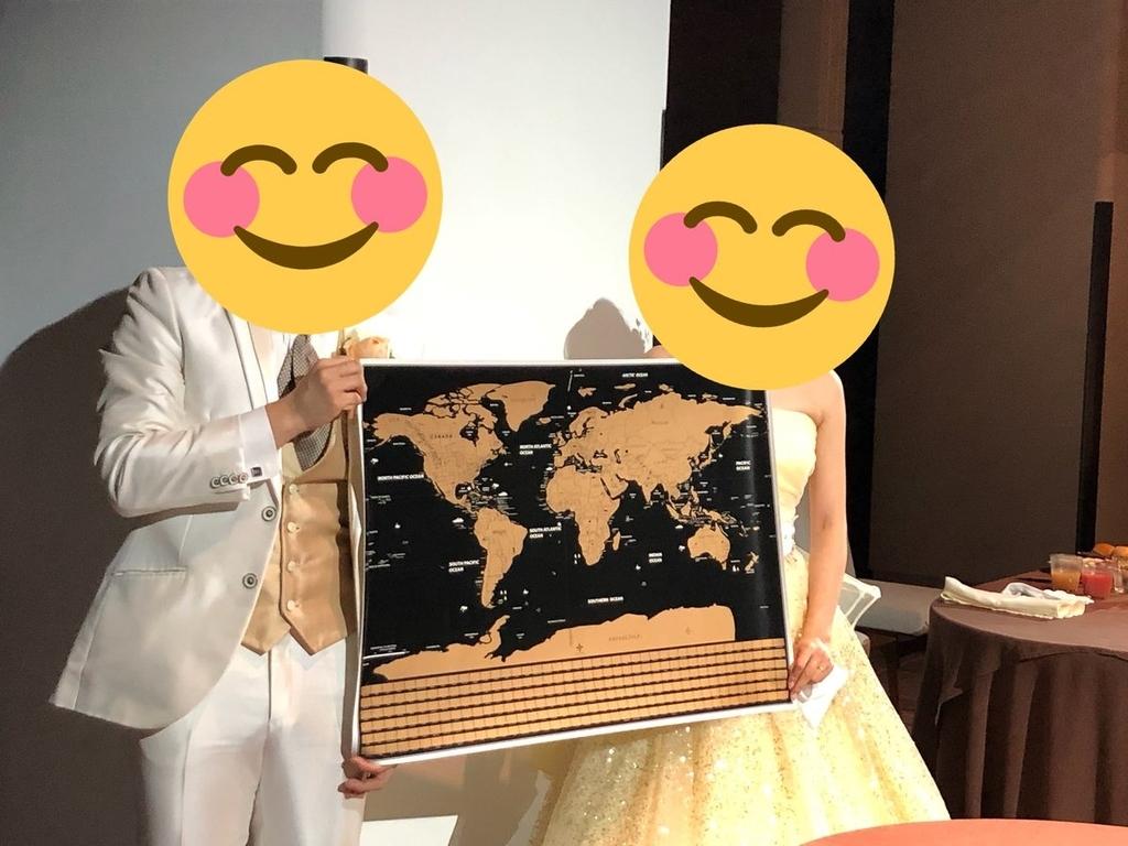 f:id:shibuya319:20181117112142j:plain