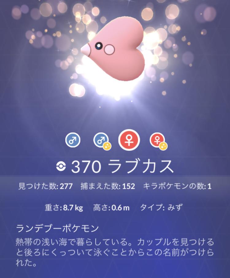 f:id:shibuya319:20181117131301p:plain