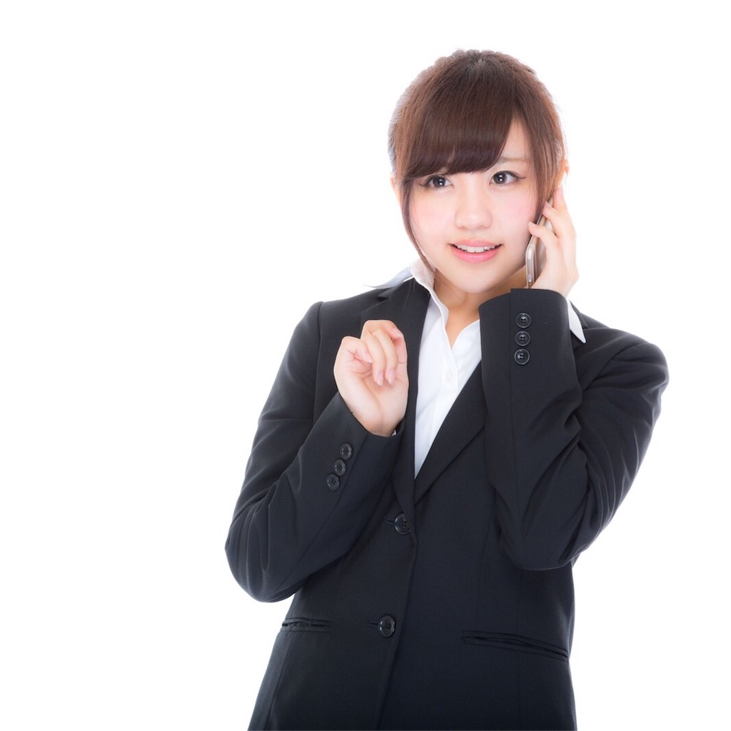 f:id:shibuya_jinji:20170301002803j:image