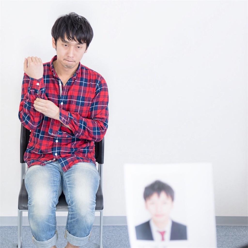 f:id:shibuya_jinji:20170301071539j:image