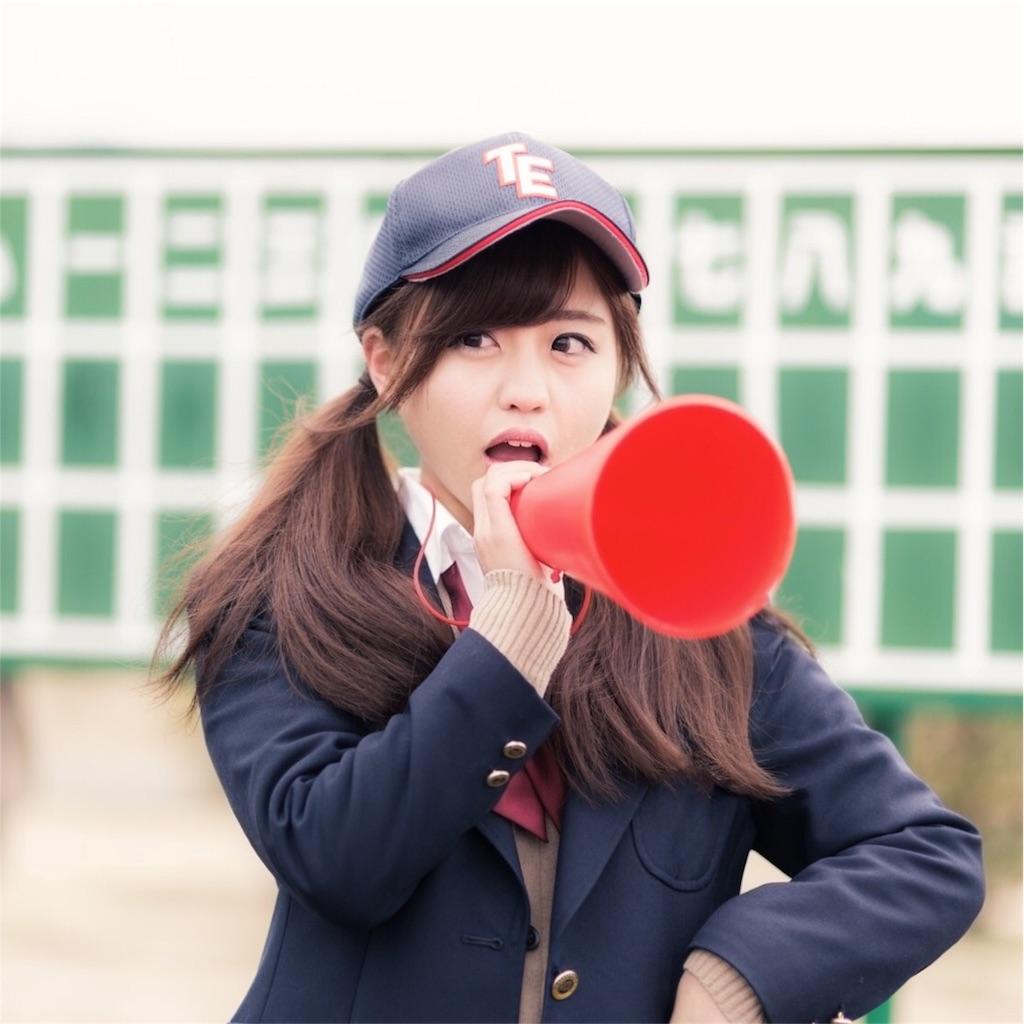 f:id:shibuya_jinji:20170316142548j:image