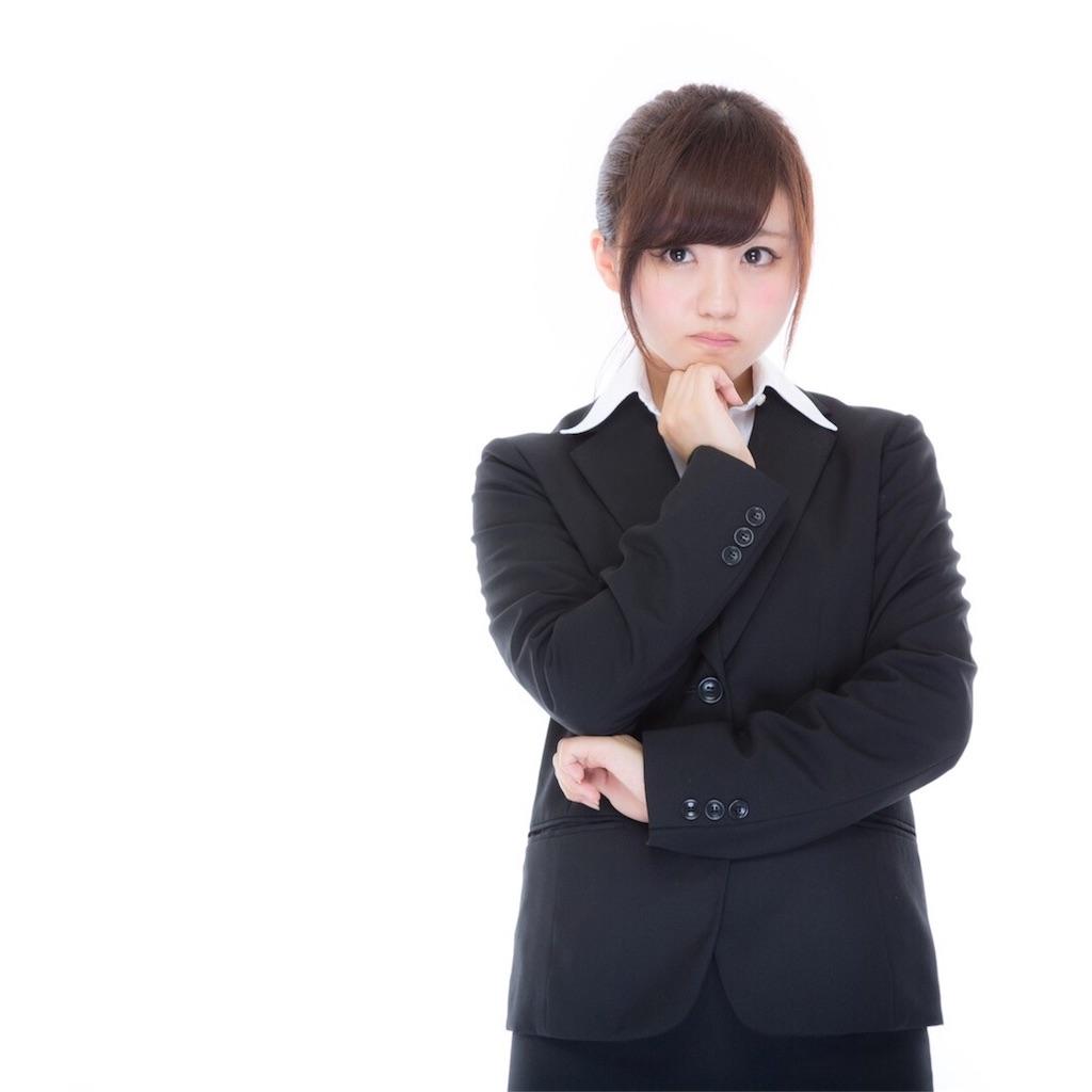 f:id:shibuya_jinji:20170320092613j:image