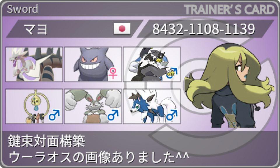 f:id:shibuya_poke:20201101195948j:plain