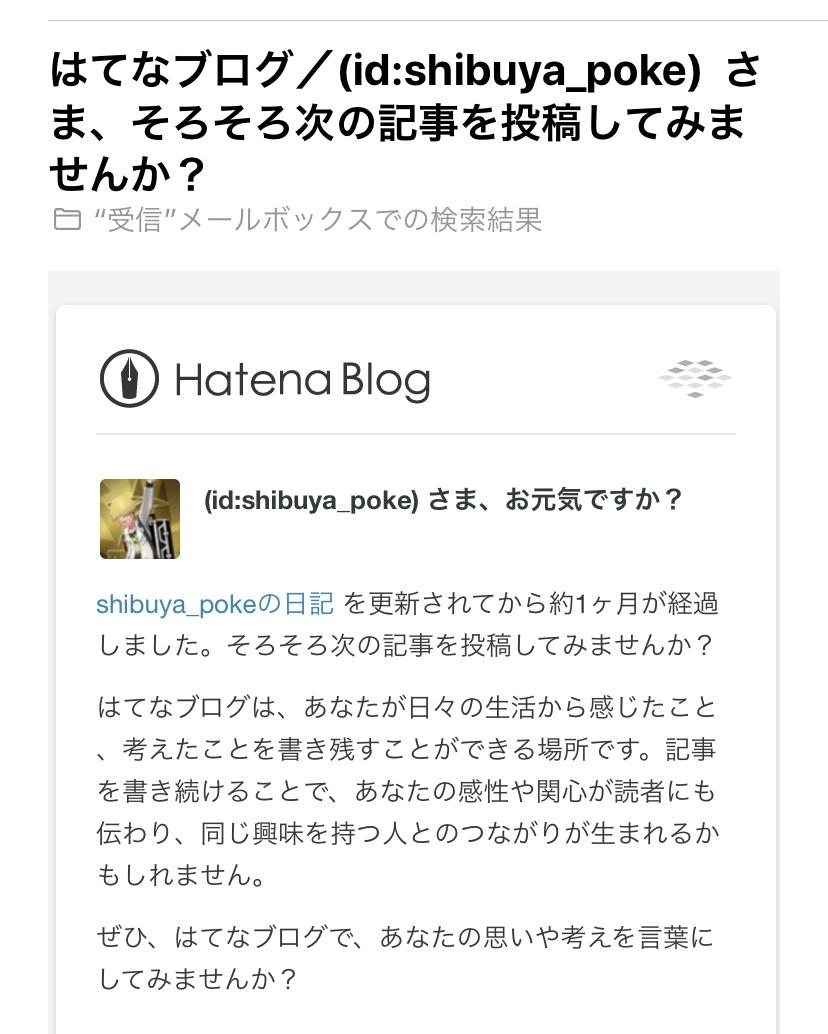 f:id:shibuya_poke:20210201195039j:plain