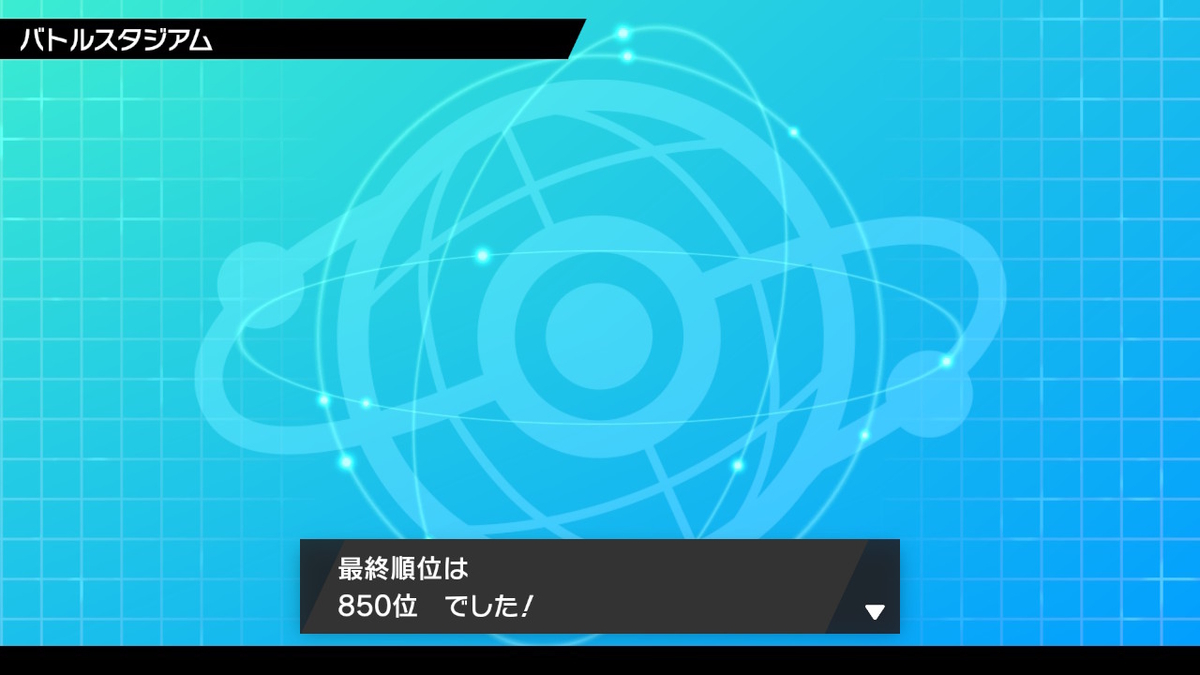 f:id:shibuya_poke:20210204181233j:plain