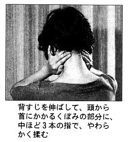 f:id:shibuyachiro:20080217075339j:image