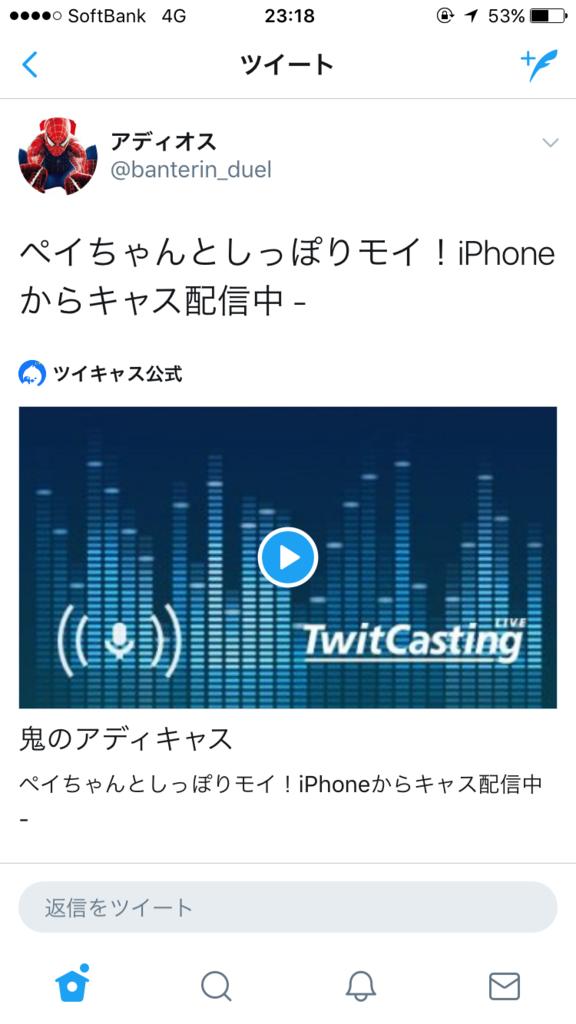 f:id:shibuyadestoru:20170701232311p:plain
