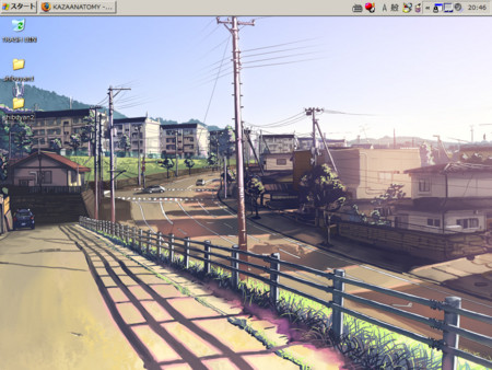 f:id:shibuyan730:20090903205342j:image