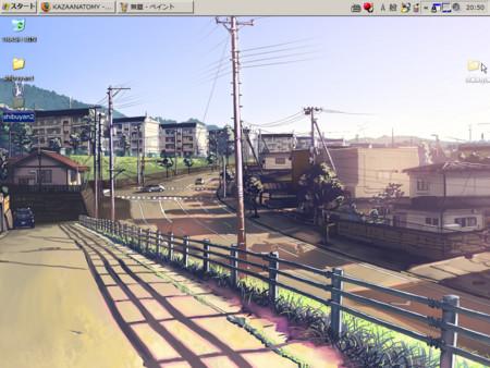 f:id:shibuyan730:20090903205344j:image