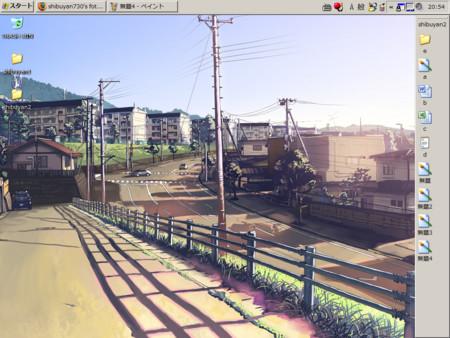 f:id:shibuyan730:20090903205414j:image