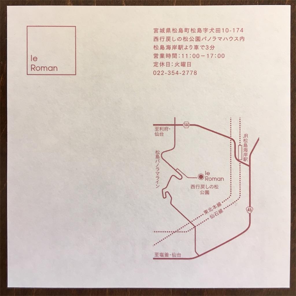 f:id:shibuyaumeboshi:20180715201633j:image