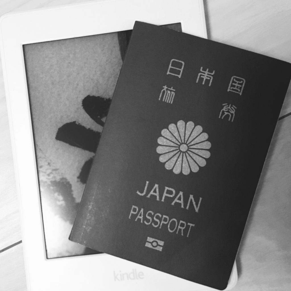 f:id:shibuyaumeboshi:20180812224202j:plain