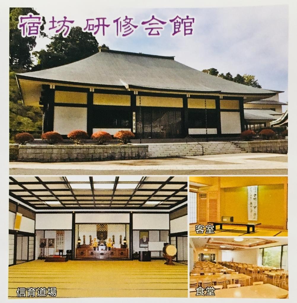 f:id:shibuyaumeboshi:20180902215659j:plain