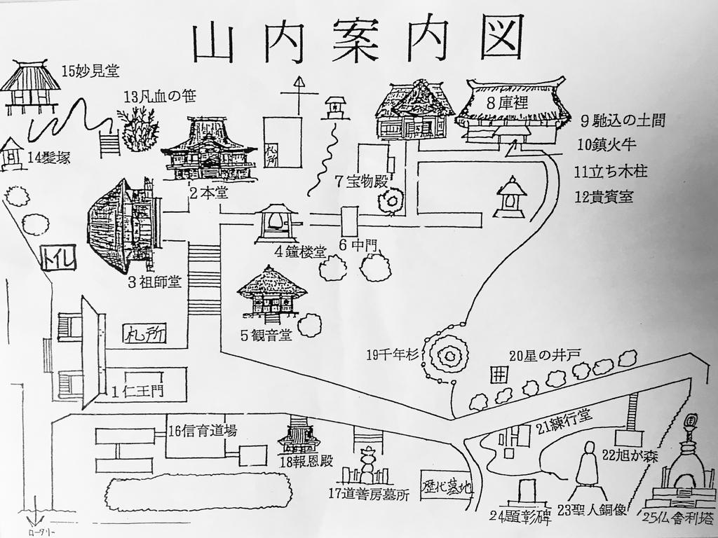 f:id:shibuyaumeboshi:20180902223948j:plain