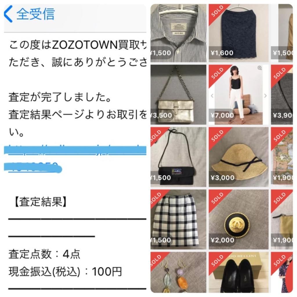 f:id:shibuyaumeboshi:20180907183344j:plain