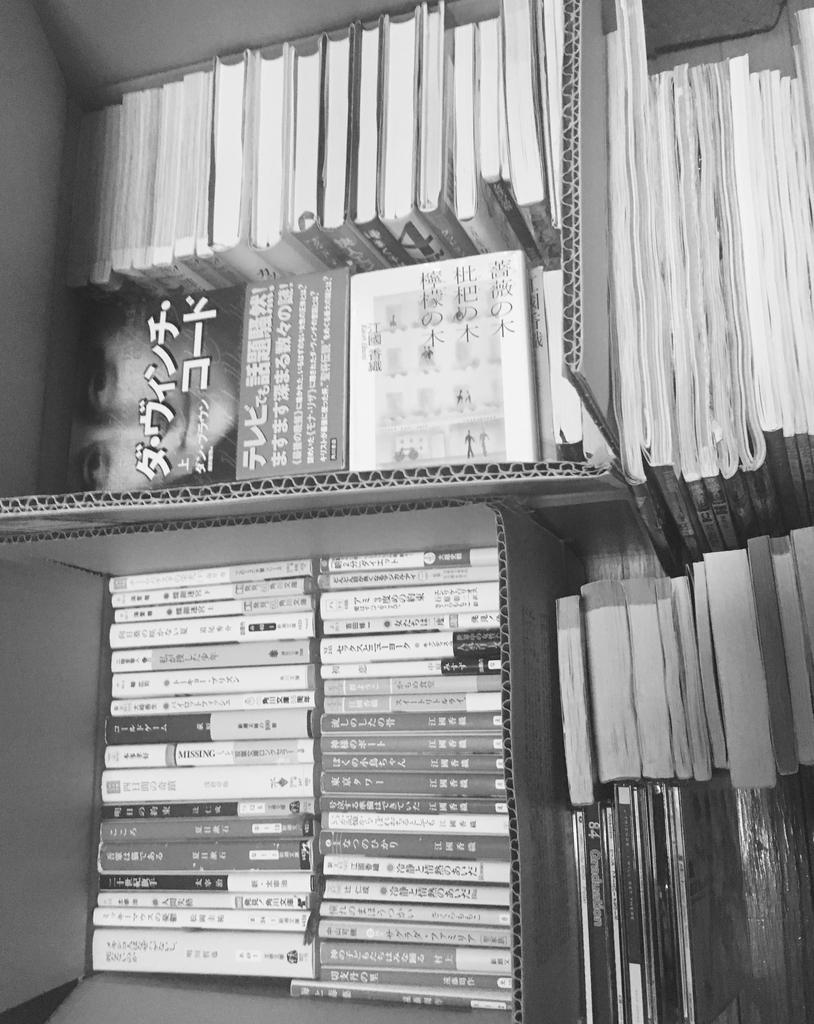 f:id:shibuyaumeboshi:20180916221902j:plain