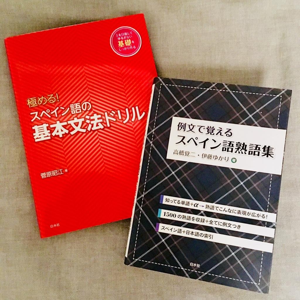 f:id:shibuyaumeboshi:20181001234458j:plain
