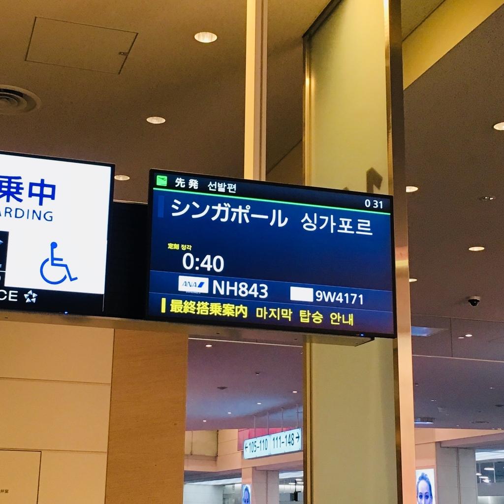 f:id:shibuyaumeboshi:20181002235242j:plain