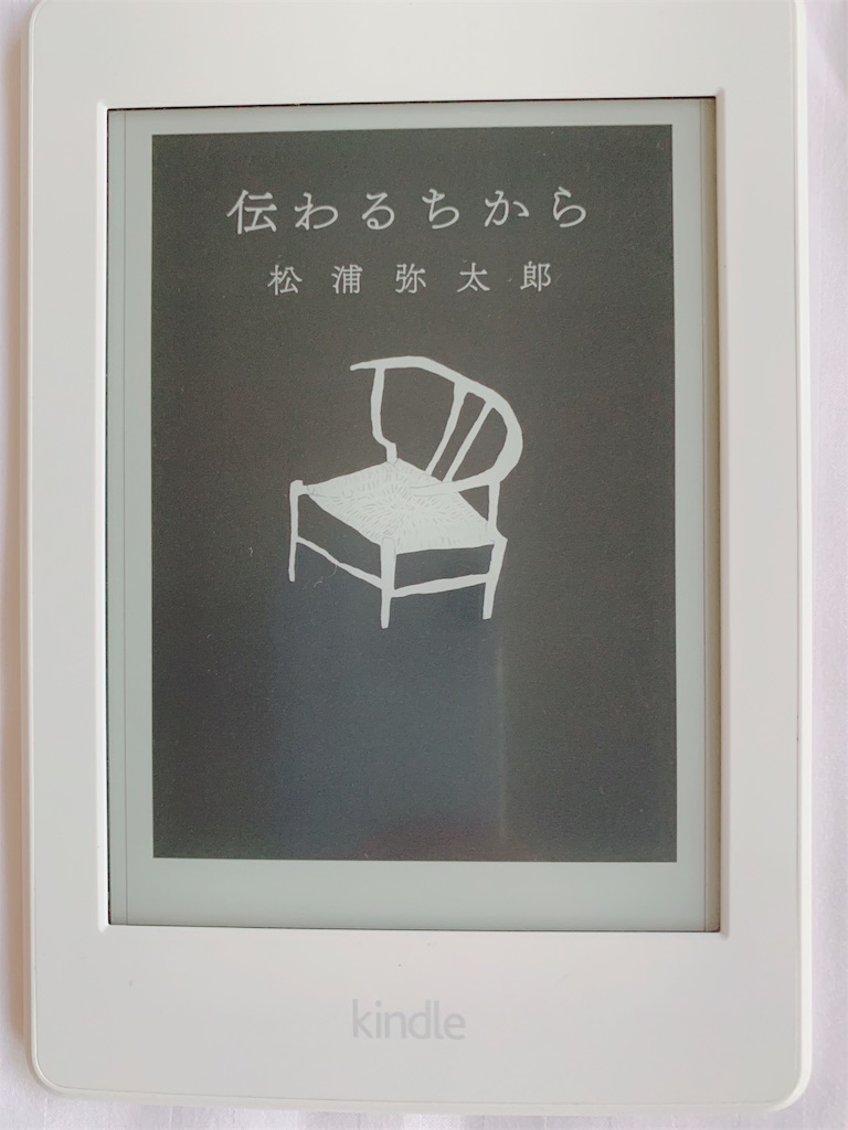 f:id:shibuyaumeboshi:20190218182844j:image