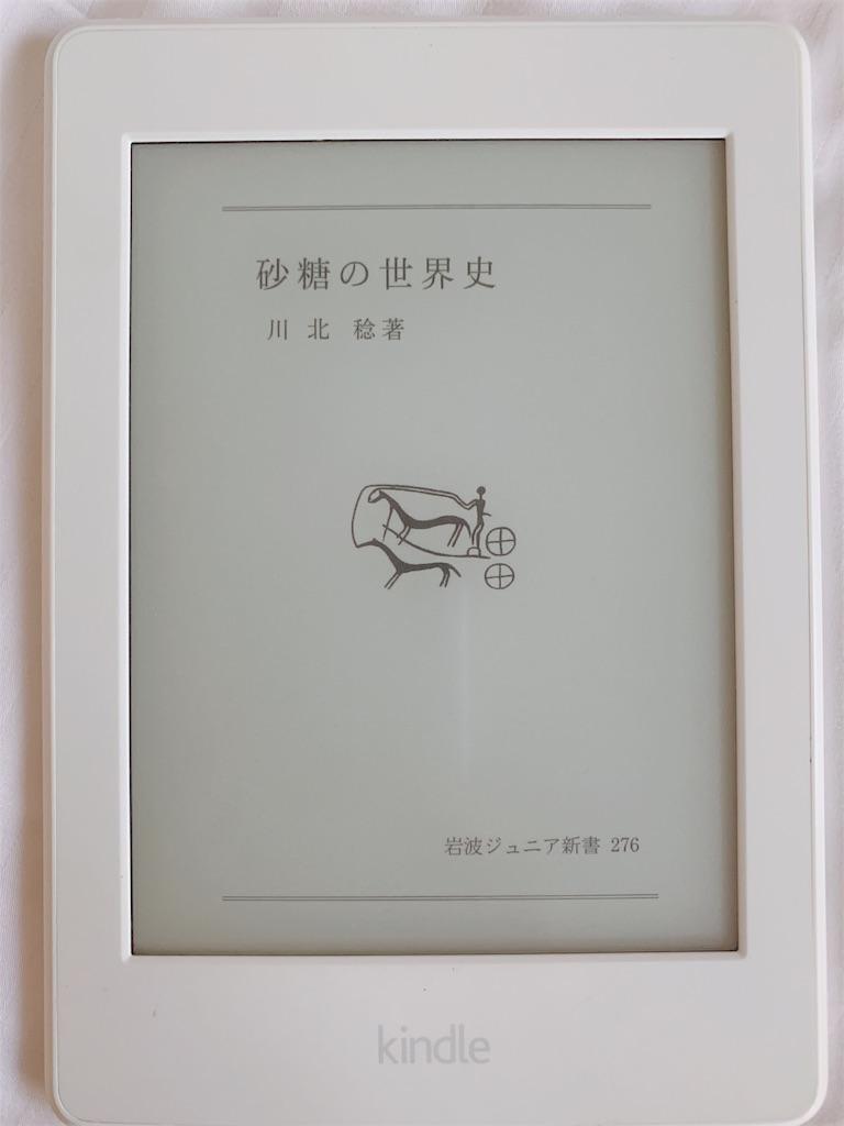 f:id:shibuyaumeboshi:20190218183514j:image