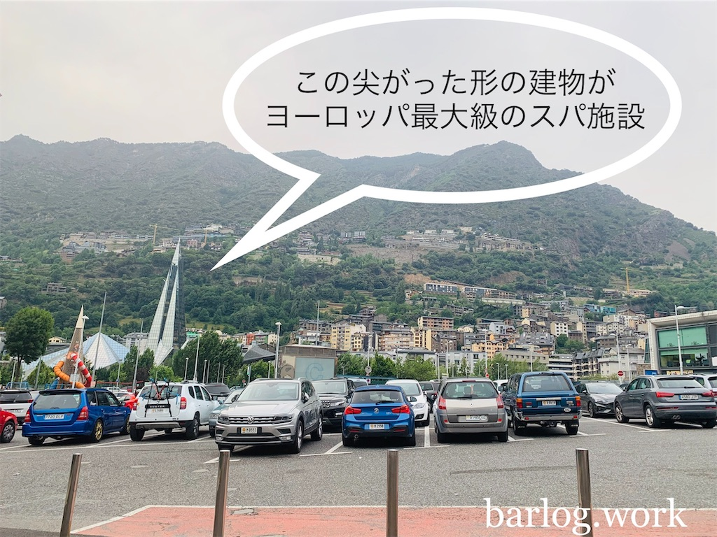 f:id:shibuyaumeboshi:20190723165253j:image