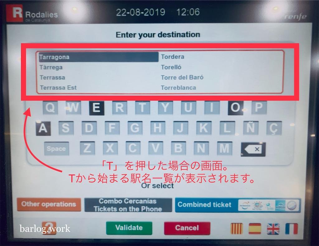 f:id:shibuyaumeboshi:20190823160102j:image
