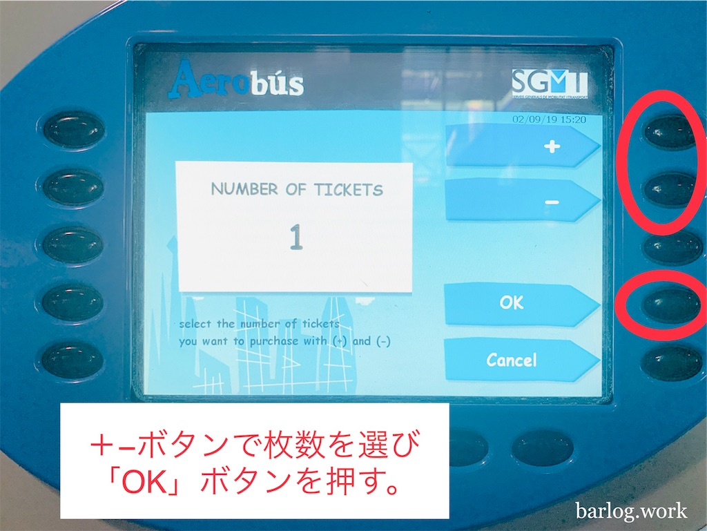 f:id:shibuyaumeboshi:20190903233823j:image