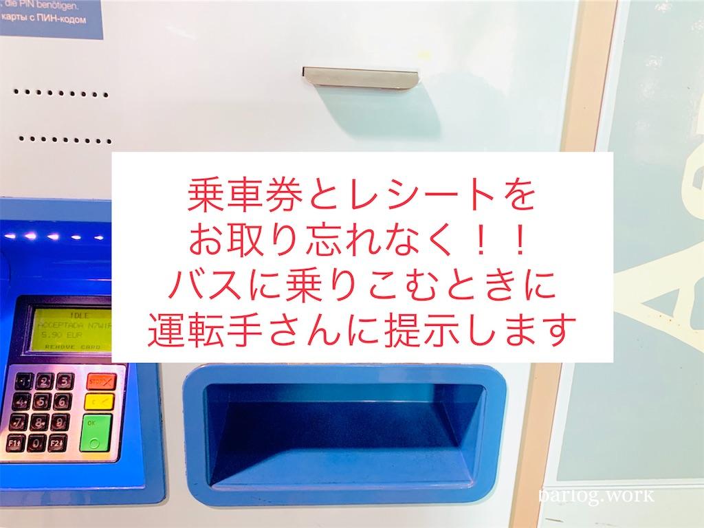f:id:shibuyaumeboshi:20190903233858j:image