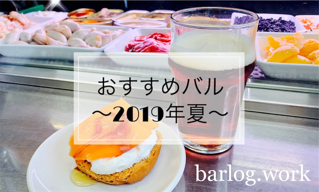 f:id:shibuyaumeboshi:20191003221009j:image