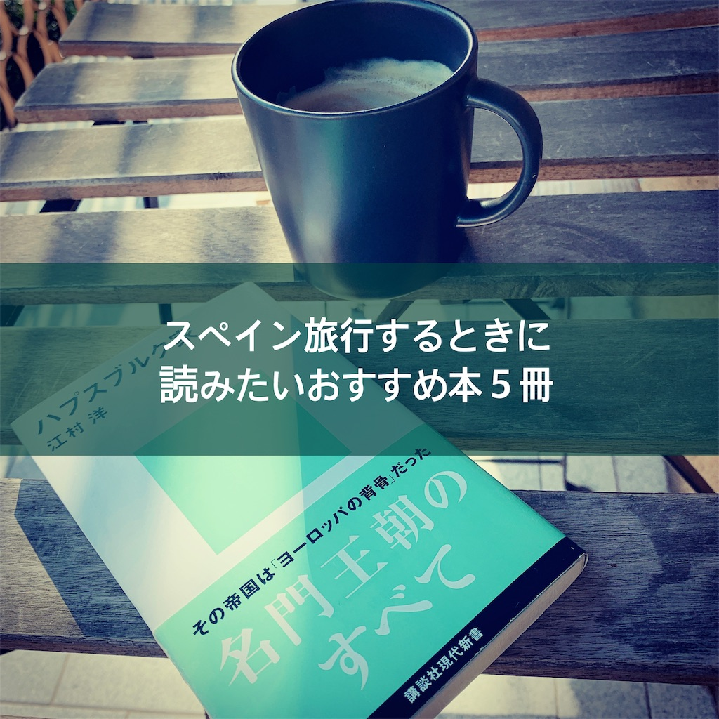 f:id:shibuyaumeboshi:20191005153514j:plain