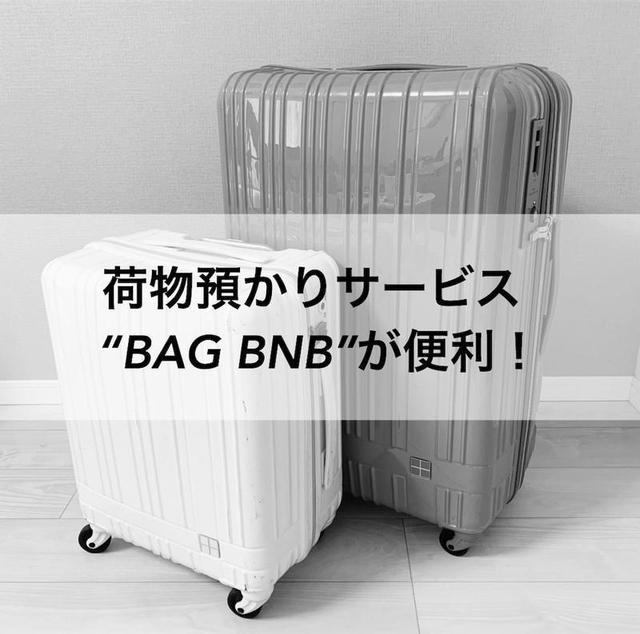f:id:shibuyaumeboshi:20191009183318j:plain