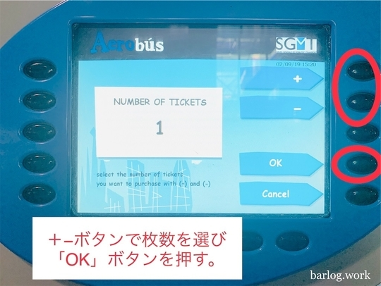 f:id:shibuyaumeboshi:20191009200606j:plain