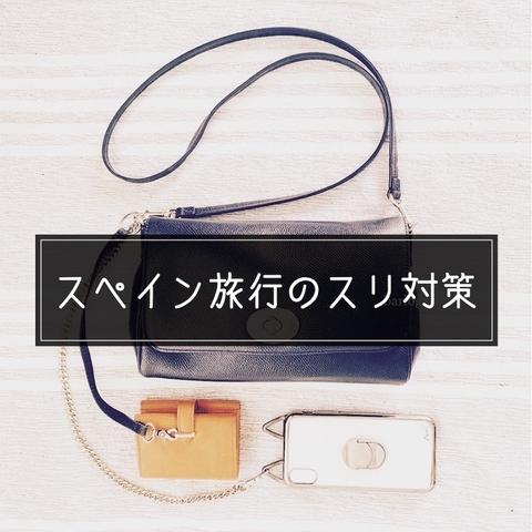 f:id:shibuyaumeboshi:20191009203037j:plain