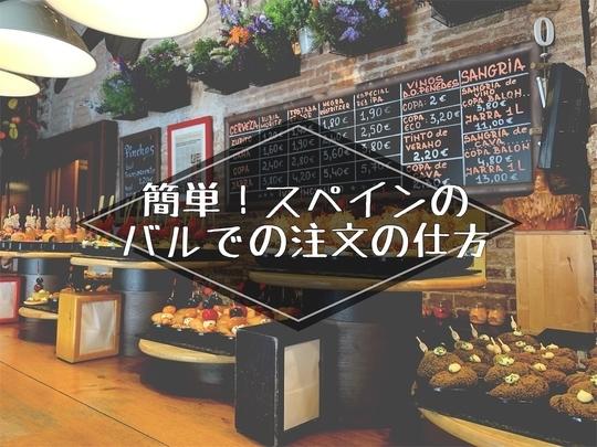 f:id:shibuyaumeboshi:20191009203535j:plain