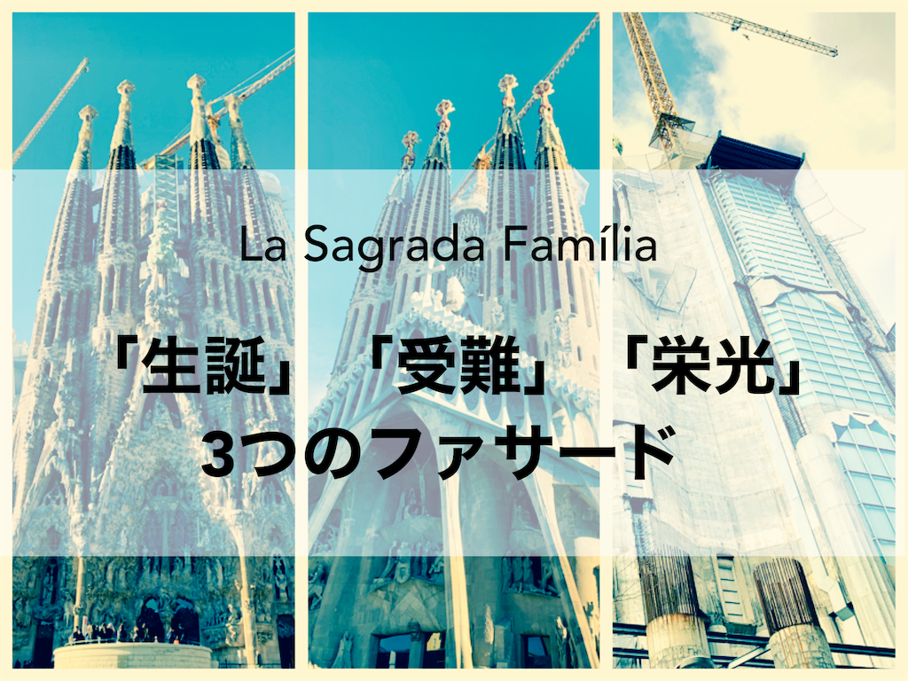 f:id:shibuyaumeboshi:20191120011413p:image
