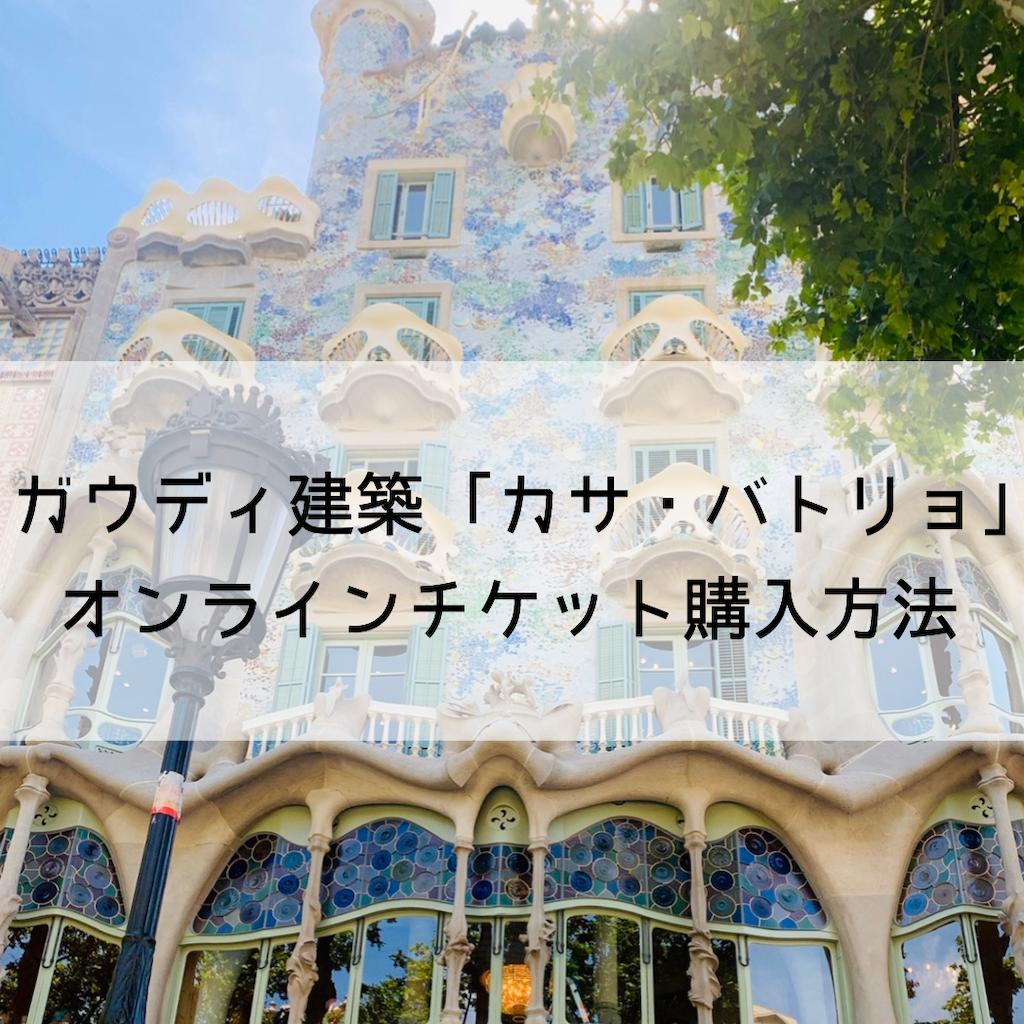 f:id:shibuyaumeboshi:20191206004823p:image