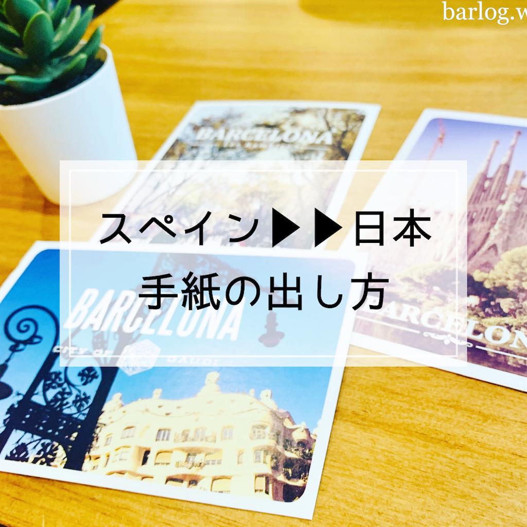 f:id:shibuyaumeboshi:20191217215441p:image