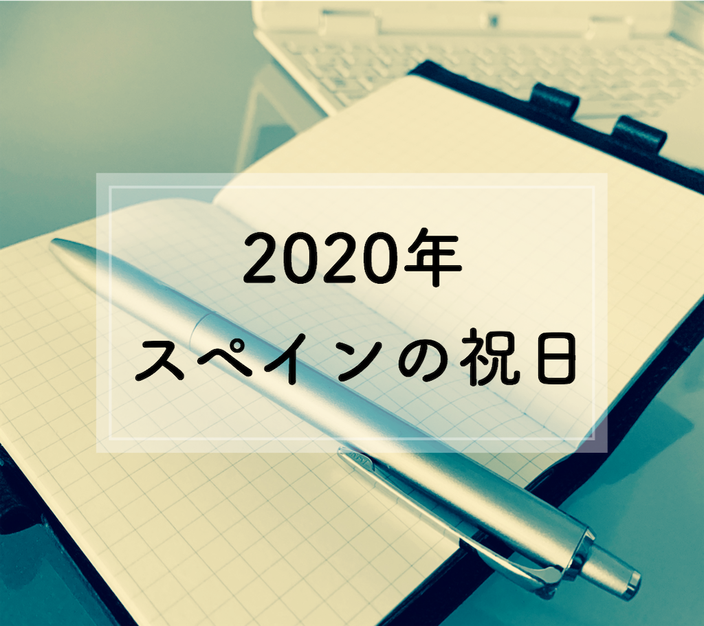f:id:shibuyaumeboshi:20191228003319p:image