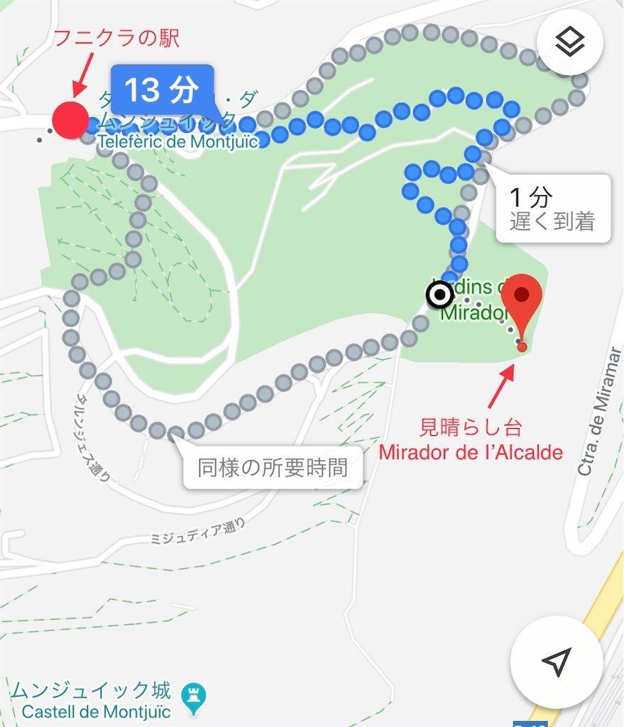 f:id:shibuyaumeboshi:20200108094726j:plain