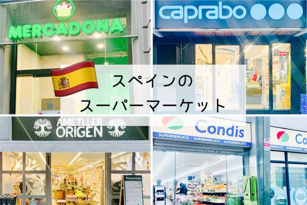 f:id:shibuyaumeboshi:20200207005721j:image
