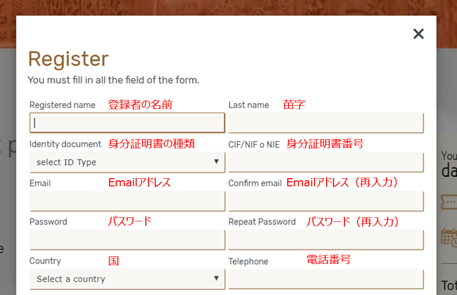 f:id:shibuyaumeboshi:20200305020611p:plain